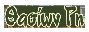 11396-logo